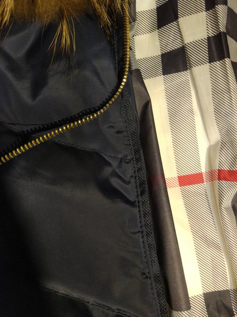 поменять сломавшуюся молнию на куртке